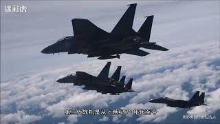 【迷彩虎说历史】我国歼20究竟是四代机还是五代机? 终于明白了