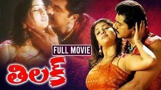 Tilak Telugu Full Length Movie    Sarath Kumar    Nayanthara    Movie Express