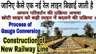Construction of New Broad Gauge Line from Existing Narrow Gauge (Gauge Conversion )