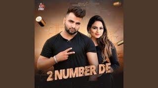 2 Number De