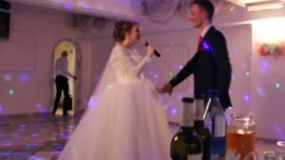 """Невеста поёт жениху """"Ты и Я"""""""