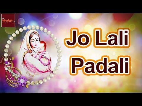 Jo Lali Padali Full Song || Sri Matha Relare Rela Folk songs Vol.5 Jukebox || Telugu Folk Songs