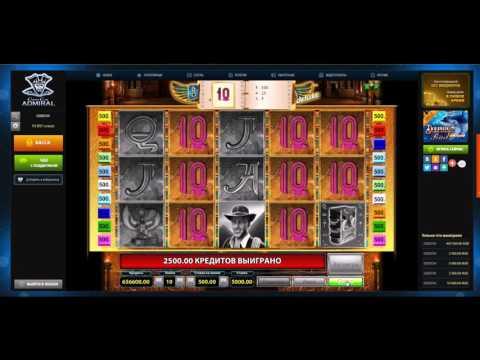 промо коды казино фортуна