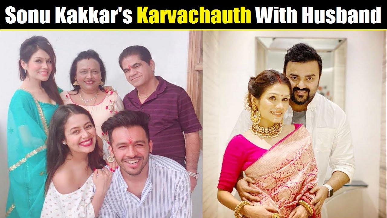 Sonu Kakkar Celebrates Karvachauth With Husband Neeraj Shrama Neha Kakkar S Sister Sonu Kakkar Youtube