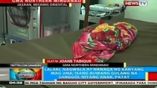 BP: Lalaki sa Misamis Oriental, nagwala at nananaga ng kanyang mag-iina