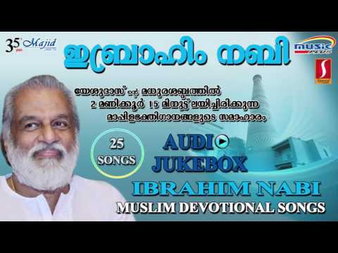 Ibrahim Nabi | Selected Malayalam Devotional Songs | Muslim Bhakthi Ganangal | Latest Upload