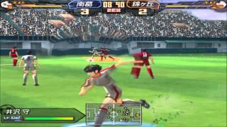 Captain Tsubasa Part 6 - 16th-finals Nankatsu Vs Nishigaoka Extended