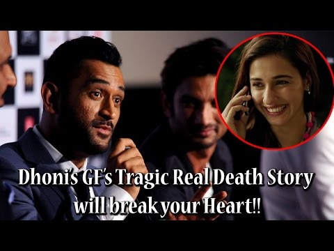 Dhoni's GF's Tragic Real Death Story will break your Heart in MS Dhoni  The Untold Story everywhr