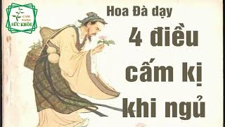 """4 Điều Cấm Kỵ KHI NGỦ Cần Tránh Để Không """"Ốm Đau Bệnh Tật"""""""