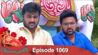 Priyamanaval Episode 1069, 17/07/18 thumbnail