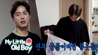 Baixar Oh Min Seok forgot to check his laundry for 4 hours [My Little Old Boy Ep 185]