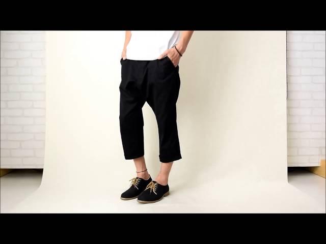 #11 パンツの種類と特徴