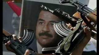 Иракская Операция ( 2003 )