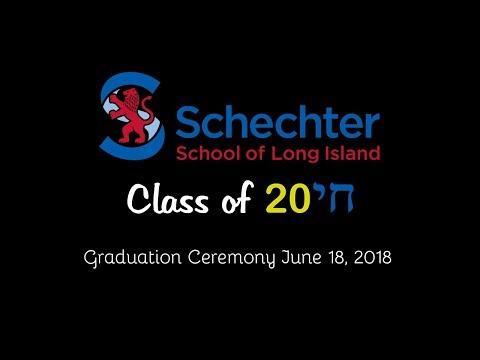Schechter School of Long Island 2018 Graduation