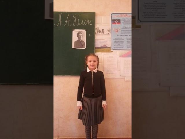 Изображение предпросмотра прочтения – ВиолеттаГольба читает произведение «Полный месяц встал над лугом» А.А.Блока