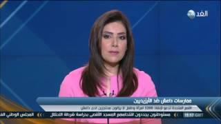 """برلمانية عراقية: على الأمم المتحدة تحويل ملف """"إبادة الأيزيديين"""" للجنائية الدولية"""