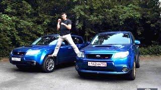 Subaru Forester SH TS STI vs S-edition. FastTest