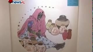 ललितपुरको पाटन दरबार संग्रहालयमा चिनियाँ चित्रकला प्रदर्शनीमा- NEWS24 TV