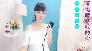 寂寞的雙手【歌詞 Lyrics】張可兒 (YY 神曲 晴天)【神曲】【高音質】【動態MV】.mp4