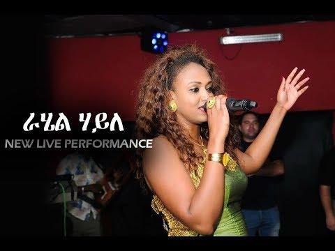 YFM TV Rahel Hayle New 2018 Music Live Performance In Israel