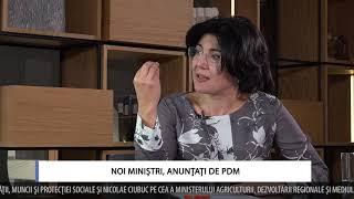 Noi miniștri, anunţați de PDM