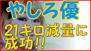 【関連動画】 PPAPやしろ優Ver(Pen-Pineapple-Apple-Pen, Yu Hayashiro...