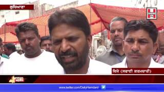 Ludhiana Municipal Corporation employees get jobless due to contract private compny
