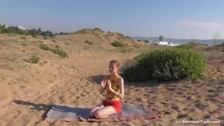 видео: Упражнения от Простуды