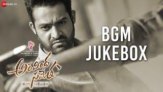 ARAVINDHA SAMETHA BGM Jukebox | Jr. NTR, Pooja Hegde | Thaman S | Trivikram