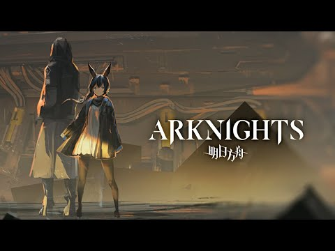 Arknights Store Video
