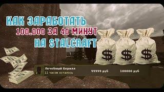 Как быстро заработать на YouTube 100000 рублей. Заработал секретным способом 20000 за 2 дня