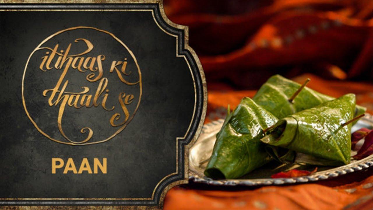 Paan -  Itihaas Ki Thaali Se | Episode 10 | Food Diaries | Food Culture | Food History