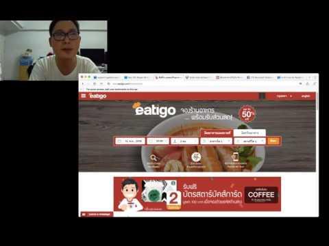 [Facebook Live] แนะนำ แอพสั่งอาหาร Food Delivery