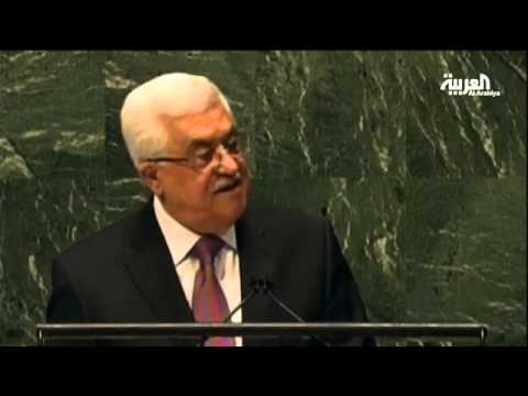 Palestinians win United Nations state recognition