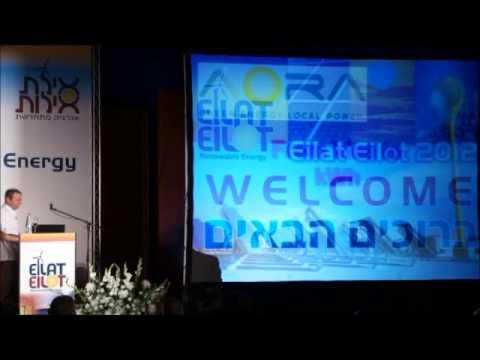 Israeli Solar Innovation