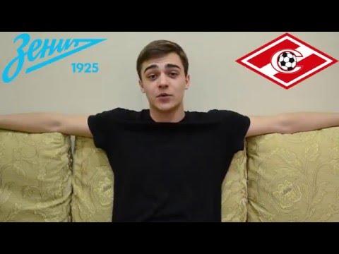 Видео Ставки онлайн на спорт лига