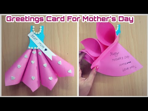 How To Make A Beautiful Greeting Card For Mother's Day | DIY | Handmade Greeting Card | Mother's Day