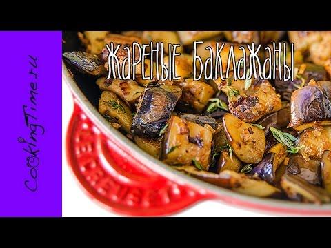 Простой рецепт баклажаны с чесноком — pic 2