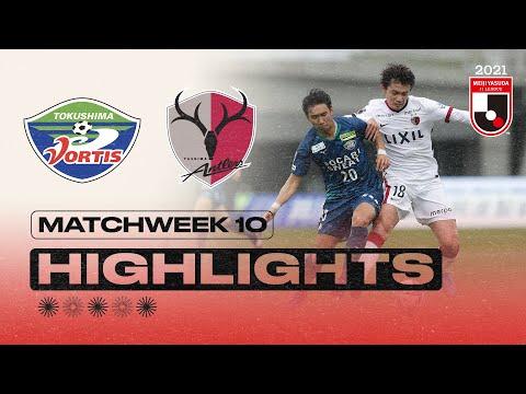 Tokushima Kashima Goals And Highlights