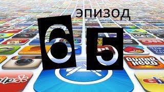 Обзор лучших игр и приложений для iPhone и iPad (65)