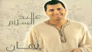 دع طرق الغي  عبد السلام الحسني - الحجري دوت كوم ss