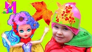 ПРАЗДНИК ОСЕНИ / ЯРМАРКА / Осенние Сладости Осенние Поделки   On the feast of Autumn Fair Sweets