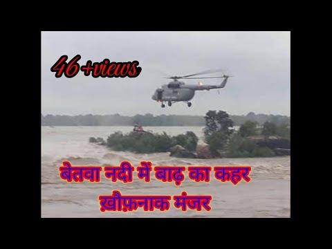 Betwa river hamirpur