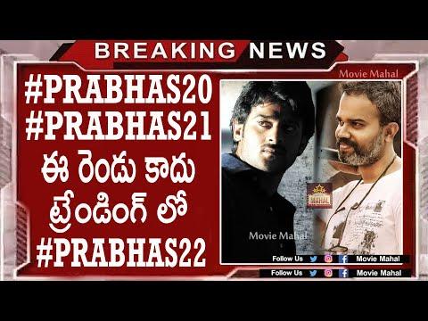 ట్రేండింగ్ లో ప్రభాస్ 22 సినిమా | Prabhas | Prashanth Neel | Movie Mahal