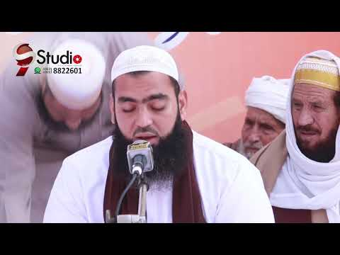emotional-&-incredible-quran-recitation-|-qari-irshad-saeedi