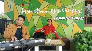 Romantic Sunday  카더가든 Car The Garden Ost 갯마을 차차차 #drakor #HometownChaChaCha COVER SONG