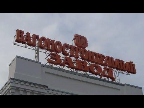 ТВЗ: Тверской Вагоностроительный