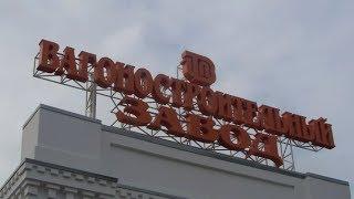 видео На Тверском вагоностроительном заводе (ТВЗ, входит в Трансмашхолдинг)