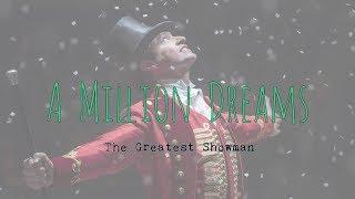 ► A Million Dreams《一百萬個夢想》- The Greatest Showman Soundtrack 中文翻譯