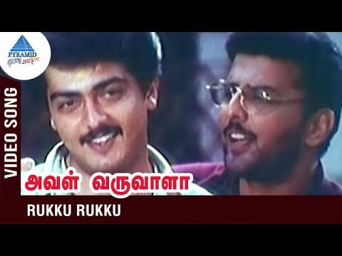 Aval Varuvala Tamil Movie Song  Rukku Rukku Mani Video Song  Ajith  Simran  Babloo Prithviraj